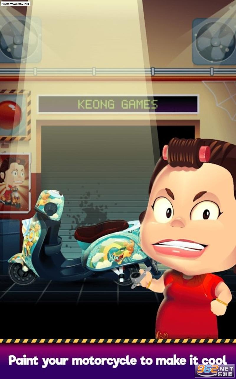 疯狂妈妈赛车冒险游戏v1.1.3_截图