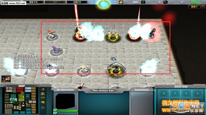 龙珠超:极限武道3.1.0正式版 附隐藏英雄密码+攻略截图0