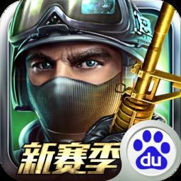 全民枪战2官方最新版v3.14.1
