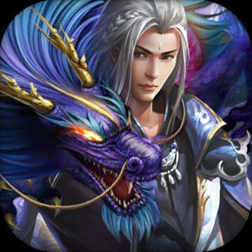 巨龙战歌百度版v1.0