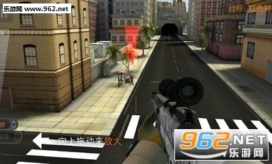 狙击猎手2.15.1无限金币钻石破解版_截图3