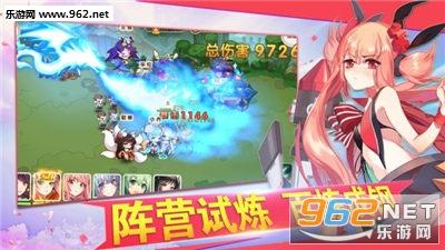 萌姬三国ios版v1.0_截图