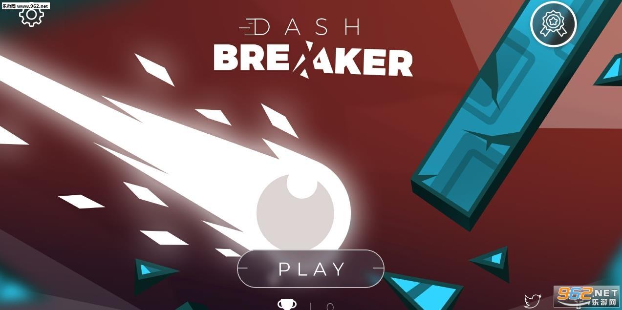 dash breaker安卓版v1.0_截图