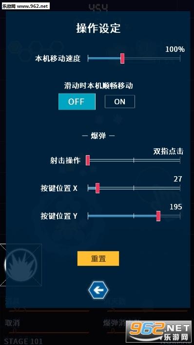 弹幕星期一手游官方版v2.1.6_截图