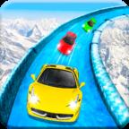 冷冻水滑道赛车游戏v1.8