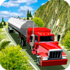 油轮运输卡车司机2018安卓版