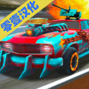 死亡赛车Death Battle Ground Race汉化版v1.0