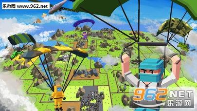 迷你方块世界2刺激吃鸡战场官方版v1.0截图0