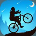山地自行车挑战赛游戏