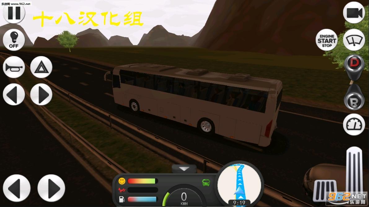 长途大巴模拟器十八汉化版v1.7.0_截图3