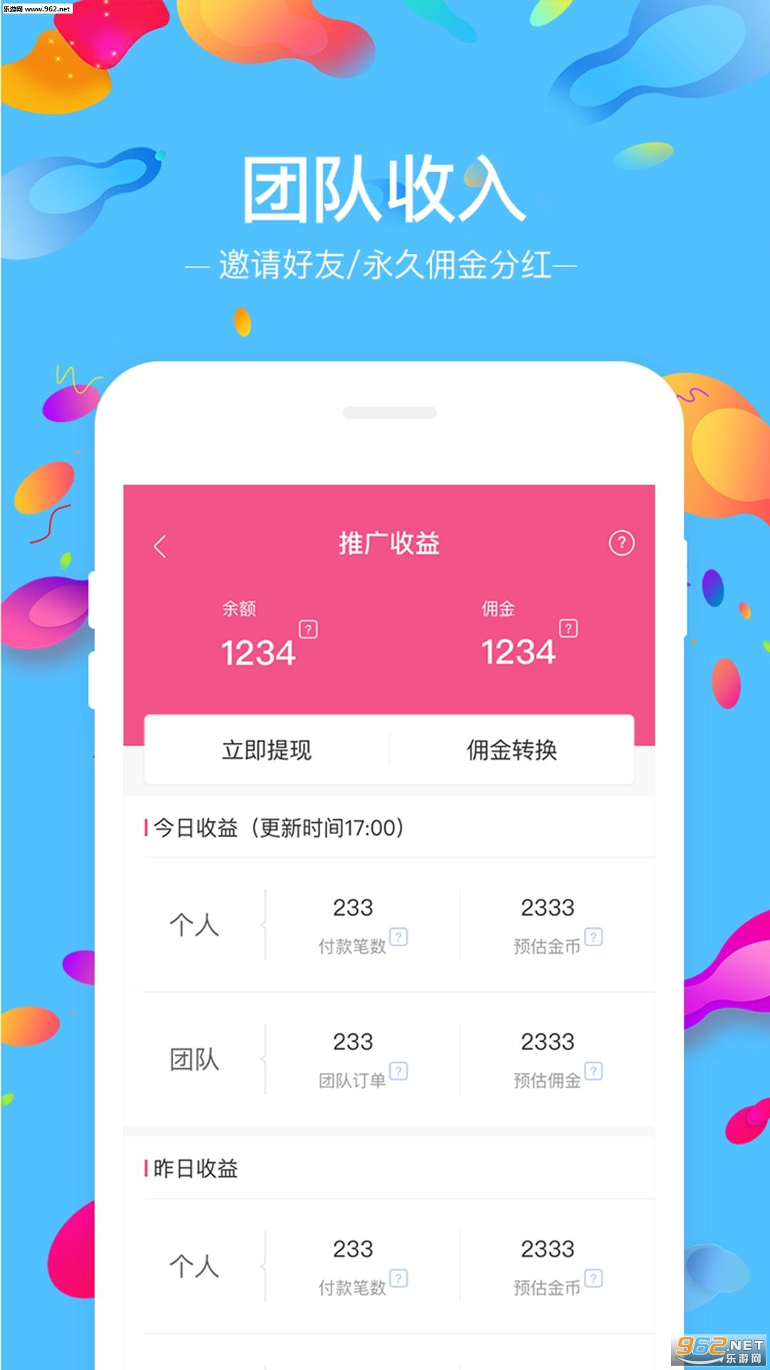 一折优惠频道appv3.0.0截图3
