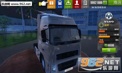 卡车模拟2018中文版v1.1.2_截图0