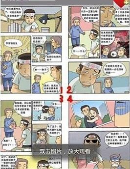 小基地同人安卓版漫画孕妇漫画图片