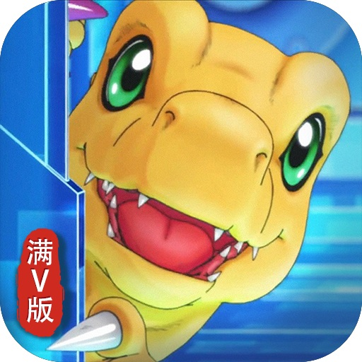 0   养成你的可爱萌宠 分类:iphone策略模拟 语言:中文 大小:217m