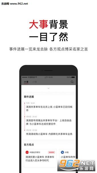 �v�荔枝appv1.0.3_截�D0