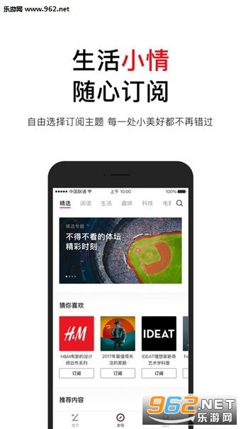 �v�荔枝appv1.0.3_截�D1
