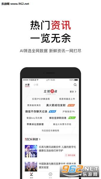 �v�荔枝appv1.0.3_截�D2