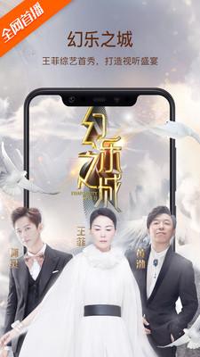 芒果TVappv5.8.7截图2