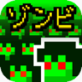 僵尸育成安卓版v1.1.0