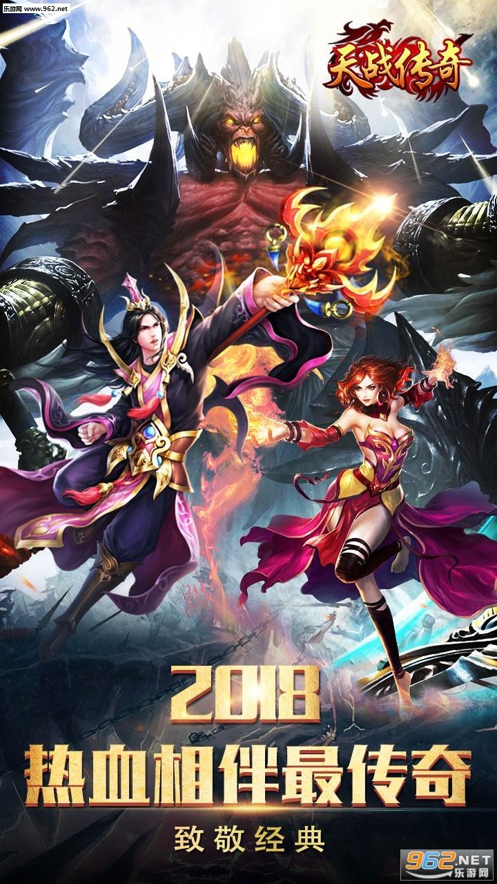 列王之怒九游版v2.0.1截图0
