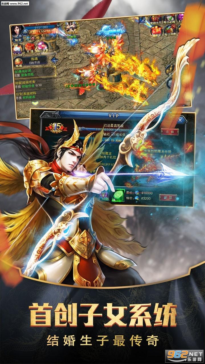 列王之怒九游版v2.0.1截图3