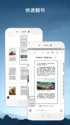 Kindle阅读appv8.39.0.100截图2