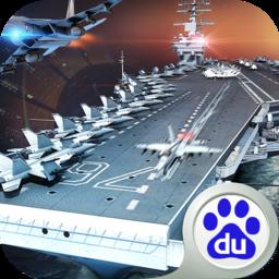 现代海战手游官方最新版v1.0.15