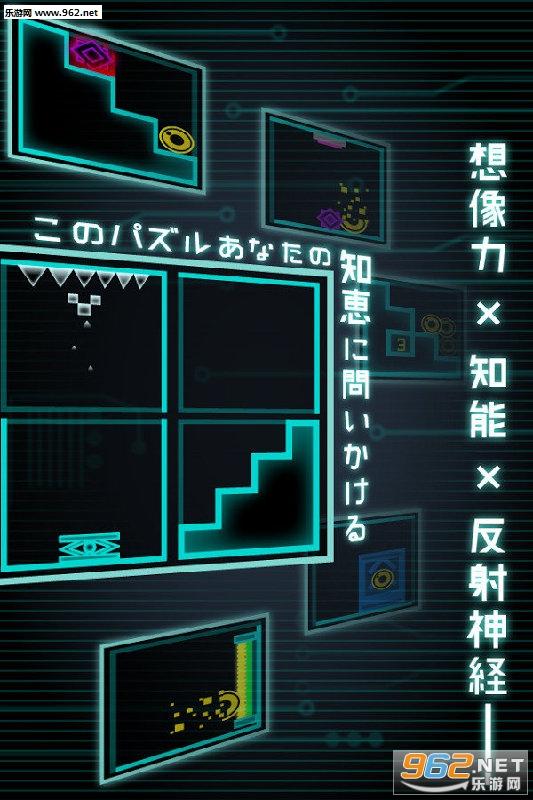 旋转房间游戏v1.1.0截图1