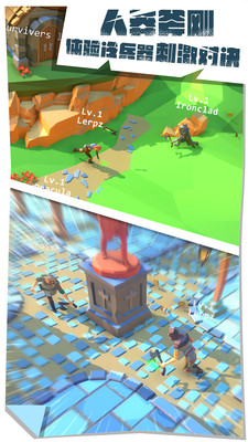 绝地王者吃鸡大逃杀安卓版v1.0.0截图4