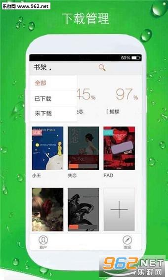 大猫手机阅读appv1.0.5截图3
