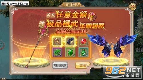 修仙奇侠传手游v1.0.9.1截图0