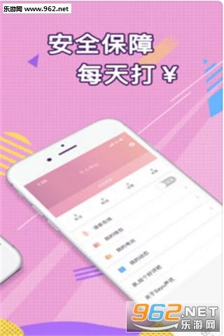 Sayu声优iOS版v2.1.0截图2