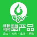 翡翠严品app