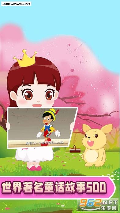 巴巴熊儿歌HD苹果版v3.7截图0