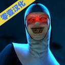 鬼修女汉化破解版v1.0.6