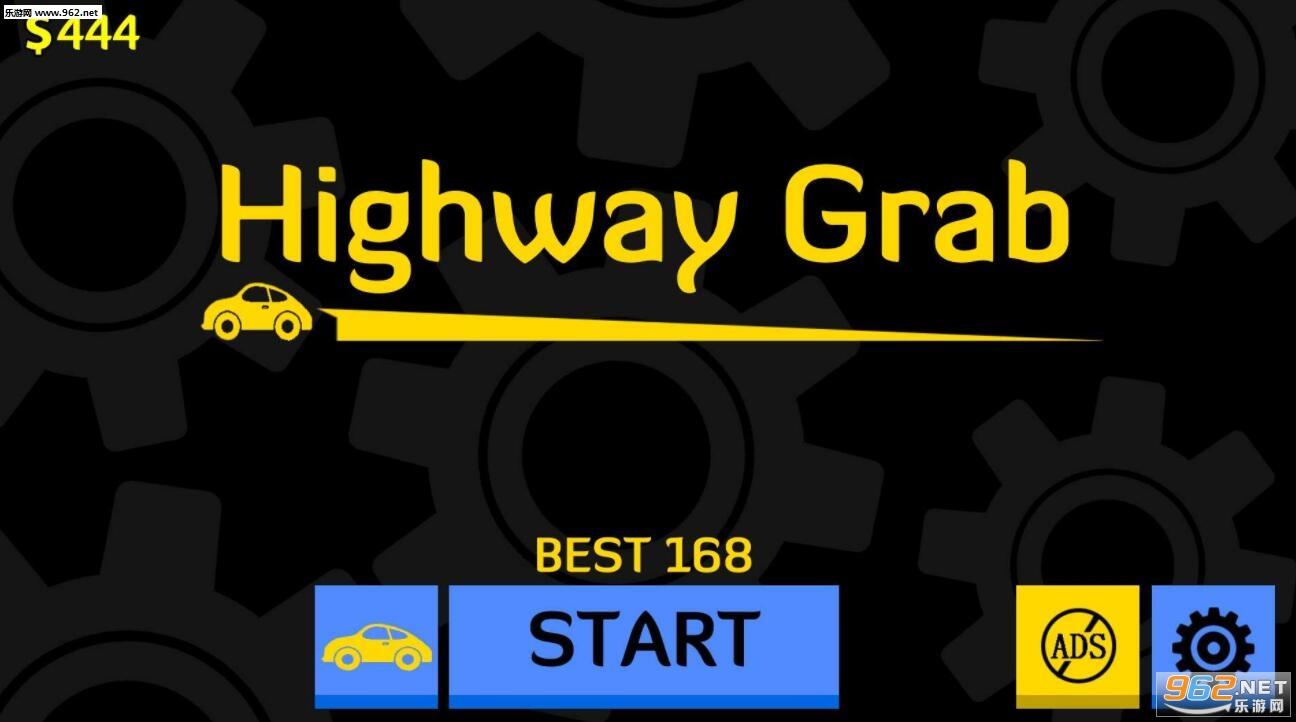 Highway Grab安卓版v1.2截图0