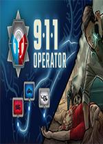911接线员(911 Operator)