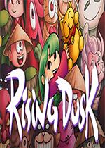 上升的黄昏(Rising Dusk)