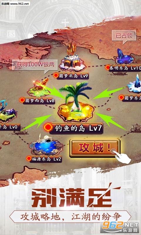 格斗江湖百度最新版v1.17.05.17截图2