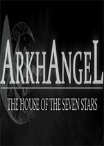 Arkhangel:七星之家