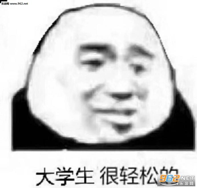 七彩找我我洪世贤网恋表情图片表情包动态鸭图片