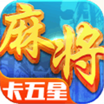 星辰卡五星手机版v1.1