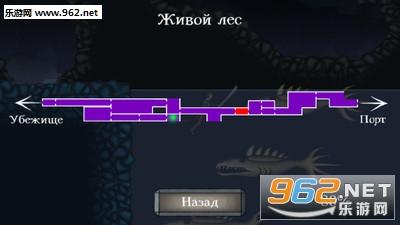 寻宝冒险2安卓版v1.01截图3