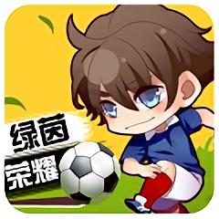 欧冠足球安卓版v1.2.1