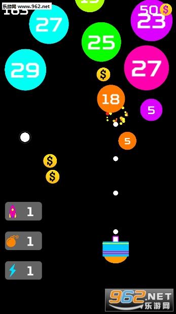 空间弹球官方版v1.1截图0