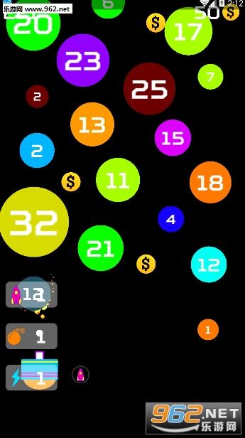 空间弹球官方版v1.1截图2