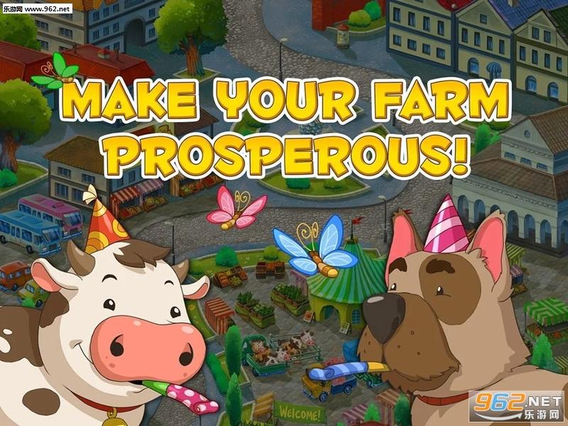 欢乐时光农场安卓版v1.0_截图2