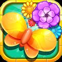 鲜花农场消消乐安卓版v1.0