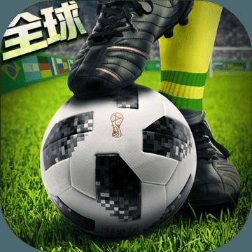 绿茵风云安卓版v1.0.10
