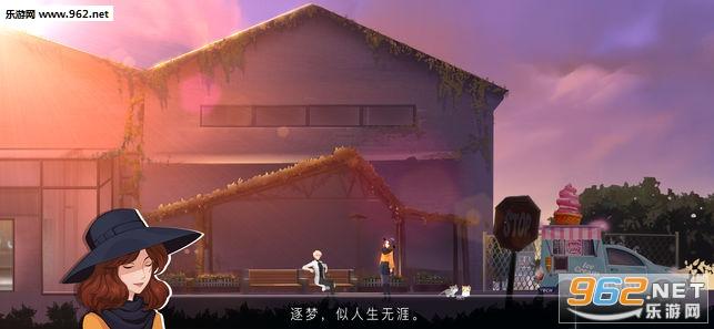 海姆达尔苹果IOS中文版截图3